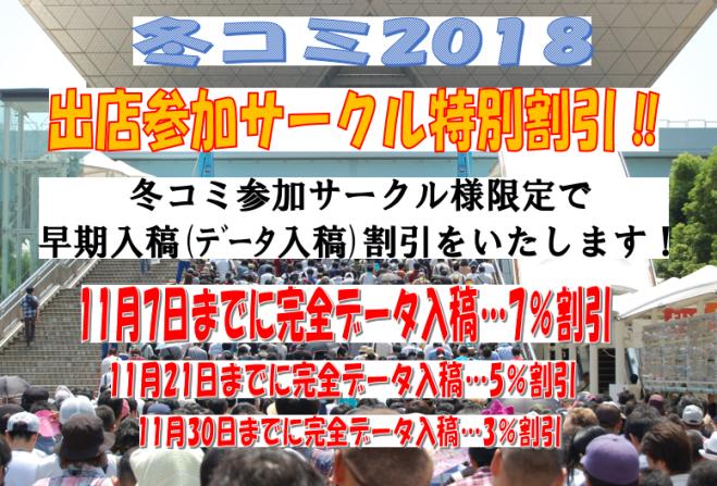 2018-10-25 (13)